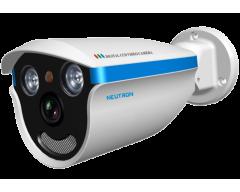 Neutron IR Bullet IP Alarm Kamerası