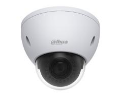 IPC-HDBW5221E-Z Kamera Sistemleri İzmir