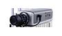 izmir kamera sistemleri