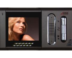 Görüntülü Diafon Sistemi Konsept GDM Gold Tuş Takımlı
