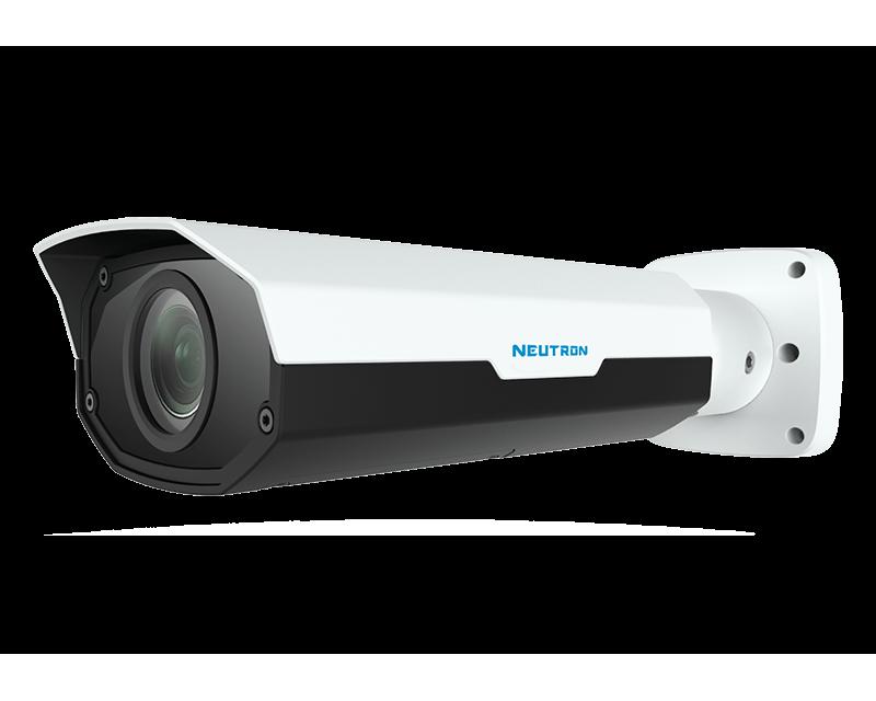 İzmir Kamera Sİstemi Neutron IPC-HDW4100-SP  IR Dome IP Güvenlik Kamerası