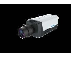İzmir Kamera Sistemi Neutron IPC-HF5100-P Box IP Güvenlik Kamerası