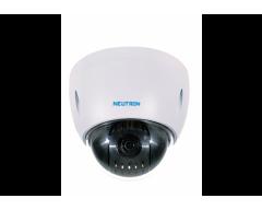 Neutron SD42212S-HN İp Kamera Sistemi