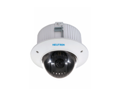 Neutron SD42C212S-HN 1IP Kamera Sistemi