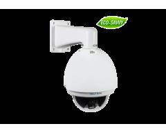 İzmir Kamera Sistemi Neutron  SD40212S-HN PTZ Dome Kamera