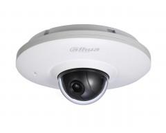 Dahua IP Kamera 1.3 MP Dome IPC-HDB4100CP-0280B Güvenlik Kamera Sistemleri