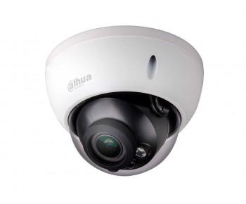 Dahua IP Kamera 1.3 MP Dome IPC-HDBW2100RP-VF Güvenlik Kamera Sistemleri