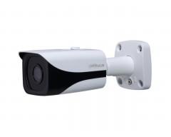 Dahua IP Kamera 2 MP IR Bullet IPC-HFW4220EP-0360B Güvenlik Kamera Sistemleri