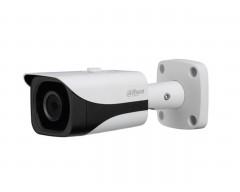IPC-HFW4421EP-0360B Kamera Sistemleri İzmir